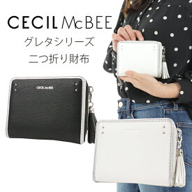 二つ折り財布 レディース ブランド CECIL McBEE セシルマクビー シルバー ライン グレタシリーズ 66093