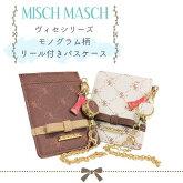 MISCHMASCHヴィセシリーズオリジナルモノグラム柄L字ファスナー二つ折り財布