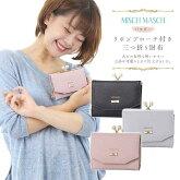 MISCHMASCHパウダーリボンブローチがま口三つ折り財布