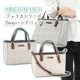 MISCHMASCHフェリカシリーズグレンチェック柄2wayハンドバッグ