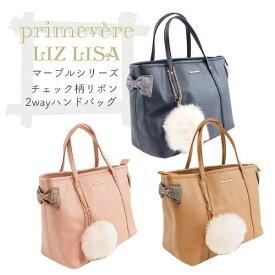 ハンドバッグ ショルダーバッグ 2way ブランド primevere LIZ LISA プリムヴェール リズリサ チェック柄リボン ファーチャーム付き マーブルシリーズ 87698