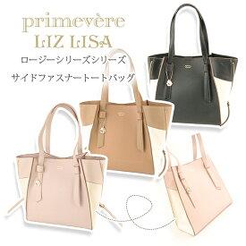 ハンドバッグ ブランド primevere LIZ LISA プリムヴェール リズリサ 帆布&合皮 サイドファスナー ロージーシリーズ 87761