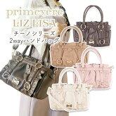 primevereLIZLISAチーノシリーズフリルリボンブローチ2wayハンドバッグ