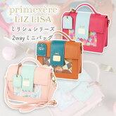 primevereLIZLISAミリシュシリーズお菓子スイーツパッケージ2wayハンドバッグ