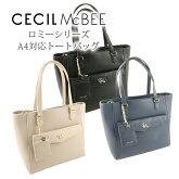 CECILMcBEEロミーシリーズロゴ金具&フロントポケットA4対応トートバッグ