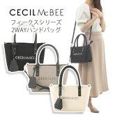 CECILMcBEEフィークスシリーズ帆布素材ロゴデザイン2wayハンドバッグ