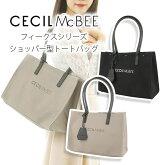 CECILMcBEEフィークスシリーズショッパー型帆布A4対応トートバッグ