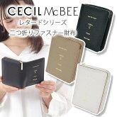 CECILMcBEEレタードシリーズテキスト箔押し二つ折りファスナー財布