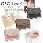 CECILMcBEEモノシリーズオリジナルモノグラム柄二つ折りがま口財布