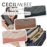 CECILMcBEEモノシリーズオリジナルモノグラム柄ラウンドファスナー長財布