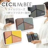 CECIL McBEE タイルシリーズ パッチワーク風 二つ折りファスナー財布