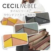CECIL McBEE タイルシリーズ パッチワーク風 ラウンドファスナー長財布