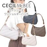 CECILMcBEEモノシリーズモノグラムロゴデザインワンハンドルバッグ