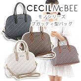 CECILMcBEEモノシリーズモノグラムブガッティ型ハンドバッグ