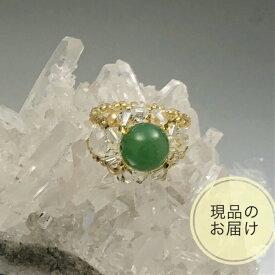アベンチュリン 指輪 天然石 スワロフスキービーズ 女性 5月誕生石