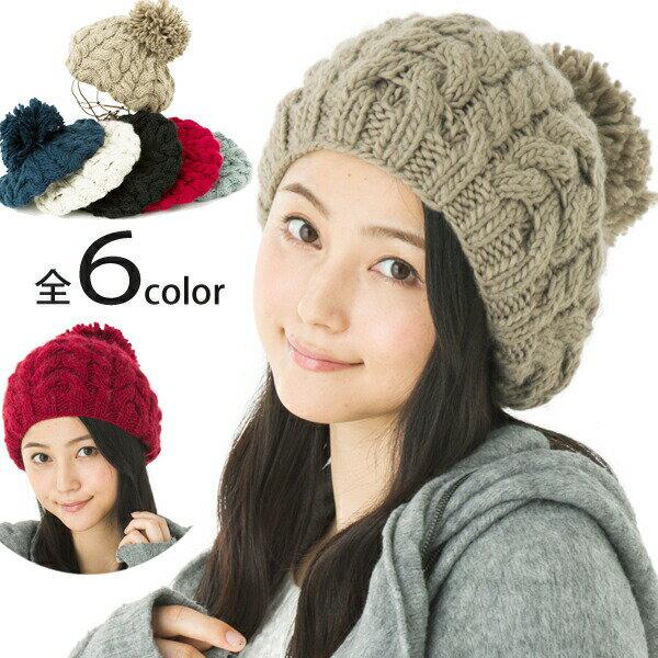 【商品名:ビッグボンボンニットベレ-帽】ベレ-帽  母の日 ギフト