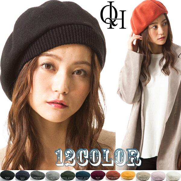 【商品名:ゆったりリブベレー帽】帽子 レディース 大きいサイズ バスク フェルト ゆったり被れてノンストレス ベレー