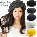 【商品名:サーモベレー帽】 ギフト