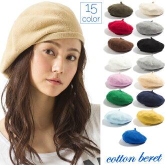 棉布100%帽子女子的大的尺寸人貝雷帽貝雷帽春天春天春天夏天夏天2018ss禮物運動會旅遊