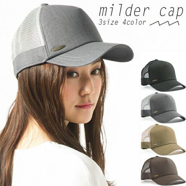 【商品名:マイルダーCAP】 帽子 レディース メンズ キャップ cap 春 夏 2018ss