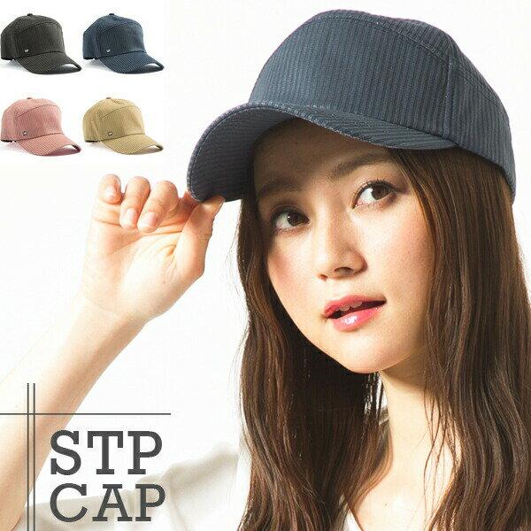 【商品名:STPキャップ】 帽子 レディース メンズ キャップ cap 春 夏 2018ss