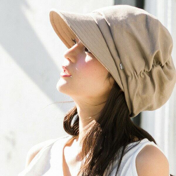 UVカット帽子 自分サイズにアレンジ出来る 紫外線100%カット 機能的キャスケット 56-63cm【商品名:クシュクシュキャスケット】UVカット つば広い 帽子 レディース 大きいサイズ 日よけ 折りたたみ UV 春 春夏 夏 ギフト 母の日 運動会 旅行