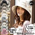 【30代女性】彼女へプレゼント!秋のアウトドアデートに活躍する帽子のおすすめを教えて!