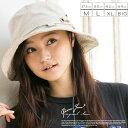 UVカット帽子 【サイズもカラーも選べる サファリハット57.5cm-64cm 【4サイズ2WAY千鳥サファリHAT】帽子 レディース …