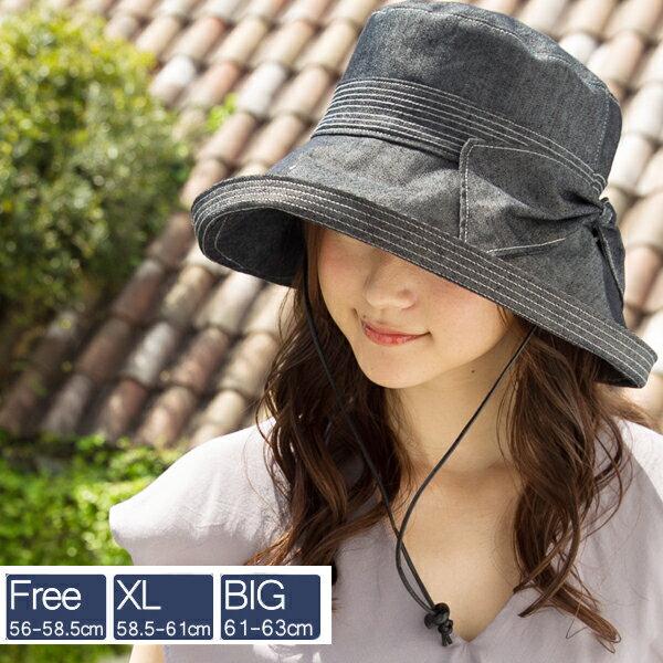 【商品名:デニムリボンハット】 帽子 レディース 大きいサイズ 紐付き 飛ばない 折りたたみ 自転車 UV UVカット ハット つば広 夏