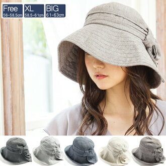 Hat UV cut summer a1 fly can adjust to your liking with UV hat size and elegant large 56-63 cm for women's hats size awning actress Cap collar wide transportations