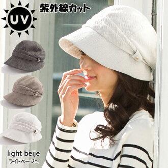 紫外線100%cut UV cut帽子UV帽子58.5-63cm帽子女子的大的尺寸UV cut春天春天夏天夏天禮物運動會旅遊s6s