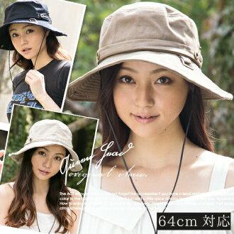 今年夏季交易 / 大小或顏色可以選擇 Safari 帽子釐米/62 57.5 釐米/60 釐米/64 釐米帽子女士男士大尺寸遮陽篷折疊領寬自行車飛帽子 UV 削減夏天紫外線帽子