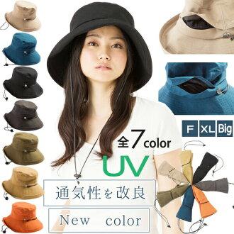 有在TIME大减价★4月26日想1,000日元_★脾气6小时从19:00到24:59的2017New设计母亲节礼物帽子女子的大的尺寸带子的UV UV cut帽子
