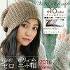 舒適地音量編織物便帽的新作品帽子女士人編織物便帽防寒耳朵期待秋天冬天秋天冬天禮物運動會旅遊