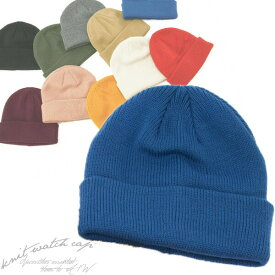 【スタンダードニット帽】帽子 ニット帽 777 ギフト 運動会 旅行