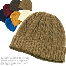 【2点以上で全商品20%OFFクーポン配布中】【ウールミックスニット帽】ニット帽 777 ギフト 運動会 旅行