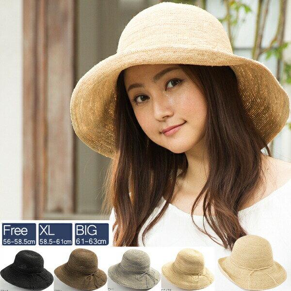 【商品名:3サイズ細編みラフィア100%HAT】  帽子 レディース ラフィア 麦わら 大きいサイズ UVハット ラフィアハット