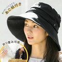 アゴ紐付き 紫外線100%カット 綿麻&綿素材のオシャレな UVハット 帽子 レディース 大きいサイズ 日よけ 折りたたみ …