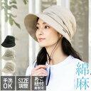 【クーポン利用で2,040円 40%OFF】 帽子 レディース 大きいサイズ 紫外線100%カット キャスケットのようなダウンHAT …