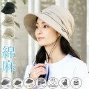 【クーポン利用で1,870円 45%OFF】 帽子 レディース 大きいサイズ 紫外線100%カット キャスケットのようなダウンHAT …