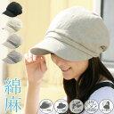 【クーポン利用で1,452円 45%OFF】 帽子 レディース 大きいサイズ 紫外線100%カット 自分好みのサイズにアレンジ 【…