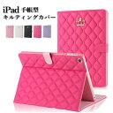 iPad10.2ケース iPad 10.2 ケース 【ダイヤキルティング】 iPad9 iPad9ケース 第9世代 9世代 2021 iPad2021 iPad第9世…