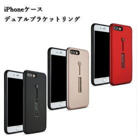 iPhoneケース iPhoneカバー デュアルブラケット リング iPhone11 6.1インチ / 11 Pro 5.8インチ / 11 Pro Max 6.5インチ / iPhoneX Xs 5.8インチ / iPhone8 7 シンプル 可愛い かわいい