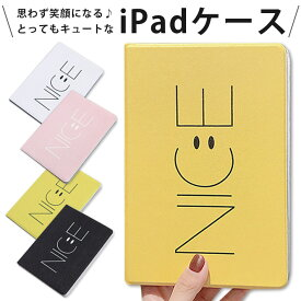 iPad 10.2 インチ ケース 9.7 NICE 笑顔 iPad10.2 第7世代 2019 iPad10.2 カバー / 9.7インチ 2017 第5世代 2018 第6世代 / Air Air2 エアー エアー2 / iPadケース iPadカバー おしゃれ お洒落 可愛い かわいい ビジネスモデル 手帳型 レザーケース 子供 iPad5 iPad6 iPad7