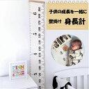 身長計 身長測定 壁掛け 折りたたみ収納 キッズ 赤ちゃんから大人まで 測定 20cm×200cm ウォールステッカー ウォール…