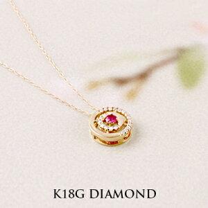 ルビーネックレス 送料無料・ ラッピング無料 天然 レディース ネックレス K18 ゴールド ルビー ペンダント 18金 K18 2TYPE ルビー☆サファイア レッド 0.10ct プレゼント DIAMOND necklace Ruby 入学
