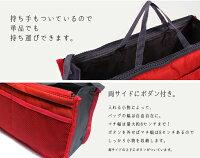 メール便送料無料レディースバッグトートバッグの中をすっきりバックインバック男女兼用バッグインバッグ大きめバッグインバッグ小さめインナーバッグバッグインバッグ旅行用品バックインバックおしゃれコスメポーチ