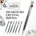 スワロフスキー クリスタル ボールペン おしゃれ 送料無料 今なら替芯1点付き ペン クリスタル ペン ギフト プレゼント 女性 ・・・