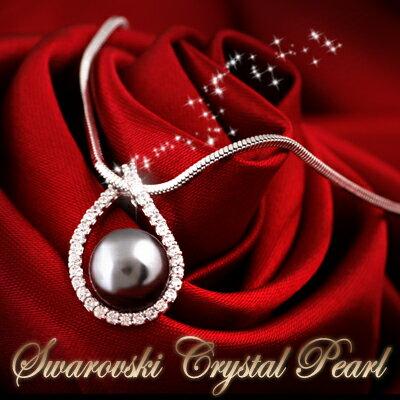 送料無料 あす楽対応 真珠 パール ネックレス スワロフスキー クリスタル パール 使用 真珠 ネックレス アクセサリー 結婚式 パーティー デイリーネックレス オシャレアイテム swarovski pearl 真珠