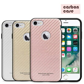 galaxy s8 ケース galaxy s8+ iPhone7 iPhone7 Plus GalaxyS7 edge ケース tpu カバー スマホケース アイホン iPhone ハードケース スマホ シンプル apple 耐衝撃 スリム ip7 Galaxy s8 福袋
